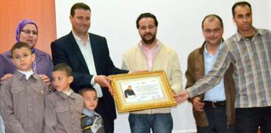 تكريم ولا أروع للدكتور الحسين فرحاض من طرف جمعيتي أمصاواض وإحنجارن نوزغنغان