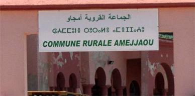 بشرى خير لساكنة جماعة أمجاو ببناء إعدادية جديدة بالمنطقة