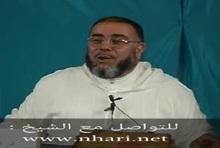 عبد الله النهاري ومسلسل خلود