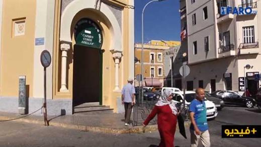 بالفيديو.. جريدة إسبانية تعد روبرتاجا من داخل مسجد بمدينة مليلية