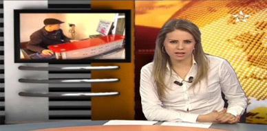 تجربة مواقع الإتحاد الجهوي للصحافة الإلكترونية بالريف على القناة التلفزية الأمازيغية