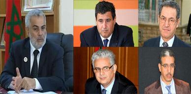 عبد الالاه بـنكيران و ستة وزراء يشاركون في يوم دراسي حول التنمية بالناظور أواخر الشهر الجاري