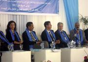 الجامعة الوطنية للتعليم تعقد مؤتمرها العاشر بالدار البيضاء