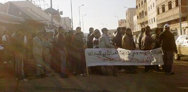 معطلو بوكيدان ينظمون وقفة احتجاجية للتضامن مع معتقليهم