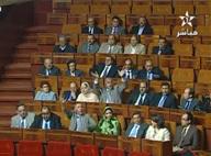 صراخ وملاسنات في البرلمان