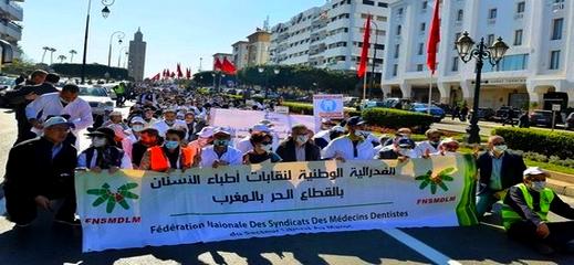 بعد المبصريين.. أطباء الأسنان يضربون عن العمل ويتظاهرون أمام وزارة الصحة بالرباط