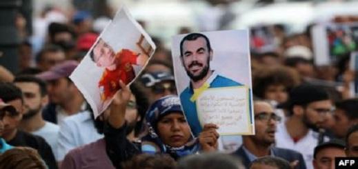 منظمة العفو الدولية تطلق عريضة للمطالبة بإطلاق سراح الزفزافي والأبلق
