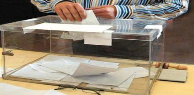 الإنتخابات والجالية المسلمة