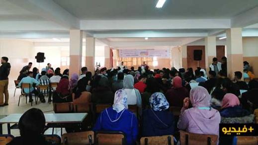 مدرسو اللغة الأمازيغية ومديرية التعليم بالناظور يحيون رأس السنة الأمازيغية الجديدة