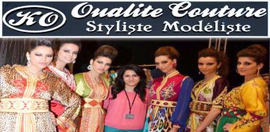 """بوتيك """"Oualite Couture"""" يوفر الجديد في تصميم وبيع الملابس التقليدية"""