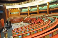 مجلس المستشارين يصادق على مشروع قانون المالية 2012