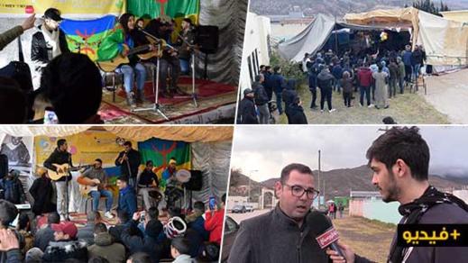 أزلاف تحيي أسكواس أماينو في الهواء الطلق وسط مطالب بإطلاق سراح المعتقلين وتأهيل المنطقة