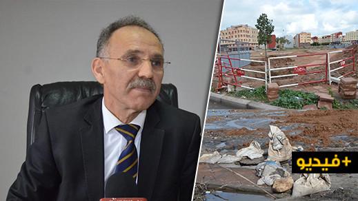 """مدير مكتب الماء يكشف أسباب انفجار قنوات """"الواد الحار"""" بمدينة الناظور"""