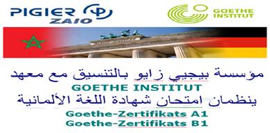 """مؤسسة """"بيجي زايو"""" ومعهد """"Goethe Institut"""" ينظمان امتحان نيل شهادة اللغة الألمانية بزايو"""