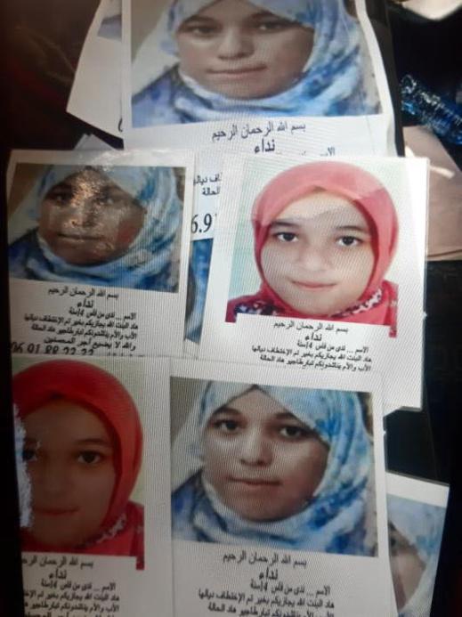 """أسرة من فاس تبحث عن طفلتها """"ندى"""" المصابة بـ""""الزهايمر"""" في الناظور"""