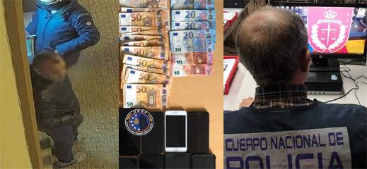 مليلية.. هذه أهم عمليات القرصنة لشبكة الناظور وهكذا تمكنت من اختراق الحسابات البنكية لضحاياها