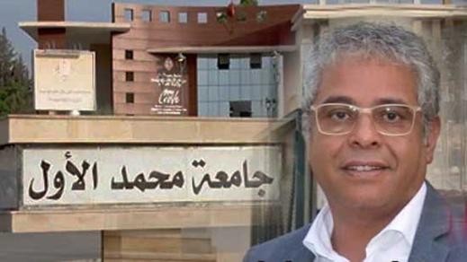 خلفا للبامي محمد بنقدور.. المجلس الحكومي يعيين ياسين زغلول على رأس جامعة محمد الأول