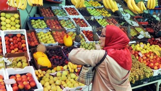 الحسيمة من بين المدن التي عرفت إرتفاعا في أسعار المواد الغذائية نهاية العام الماضي