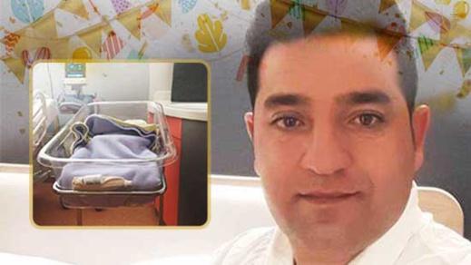 تهنئة: ماسين مولود جديد يضيء بيت الزميل توفيق بوعيشي
