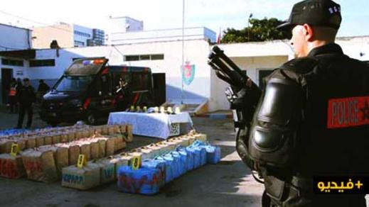 شاهدوا... الشرطة القضائية بالناظور تعرض كمية المخدرات المحجوزة في منطقة ثازغين
