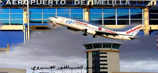 """بسبب فيروس """"كورونا"""".. وزارة الصحة تقرر رفع المراقبة بمطارات وموانئ المملكة"""