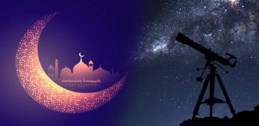 دراسات فلكية تكشف تاريخ أول أيام رمضان بالمغرب
