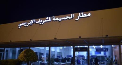 ارتفاع حركة النقل الجوي بمطار الشريف الإدريسي بالحسيمة بأزيد من 16 في المائة خلال سنة 2019