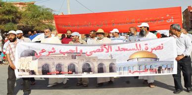 مسيرة تضامنية للعدل والاحسان بزايو تخليدا لذكرى يوم نكبة الشعب الفلسطيني