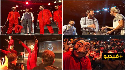 ناظور كوميدي كلوپ لاكاسا دي بابيل يخلق الحدث في ڤوبرتال الألمانية