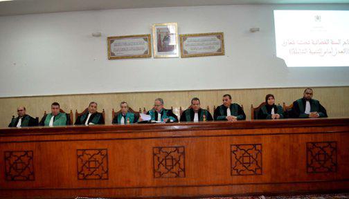 افتتاح السنة القضائية بالدائرة القضائية لمحكمة الاستئناف بالحسيمة