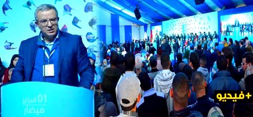 """الدريوش.. قافلة حزب الأحرار """"100 يوم 100 مدينة"""" تحط الرحال بمدينة ميضار"""