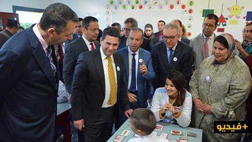 وزير التربية الوطنية يزور أقسام أطفال التوحد بمدينة الناظور
