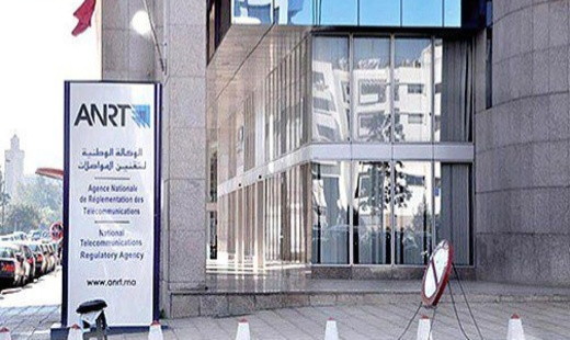 الدولة تغرم اتصالات المغرب ب 330 مليار سنتيم