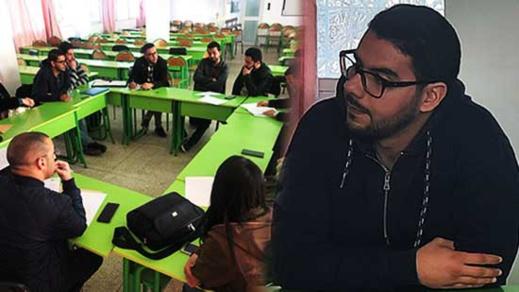 هشام مختاري رئيسا لجمعية مدرسي اللغة الأمازيغية بجهة الشرق