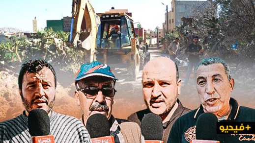 """إقصاء حي """"إمسعوذن"""" من الربط بقنوات التطهير السائل يخرج الساكنة للاحتجاج"""