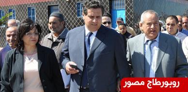 عزيز أخنوش يزور ويتفقد ميناء بني انصار والضيعات الفلاحية ببني سيدال