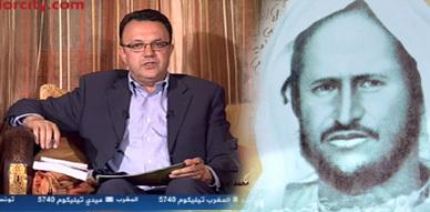الذكرى المئوية لإستشهاد الشريف محمد أمزيان على قناة الجزيرة والقنوات التلفزية المغربية خارج التغطية