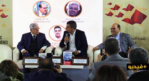 بوصوف: النموذج المغربي يحترم حقوق الإنسان والمرأة والأقليات الدينية