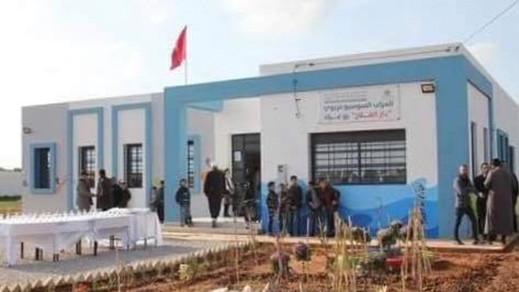 """افتتاح المركب السوسيو تربوي """"دار الفلاح"""" بجماعة بوعرك"""