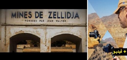 """وثائقي يسلط الضوء على مدشر """"سيدي بوبكر"""" الذي نزح إليه الريفيون خلال عام الجوع"""