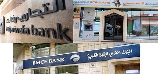 رئيس البريد بنك: الأبناك ستؤطر حاملي الأفكار المبتكرة لتسهيل اندماجهم المالي
