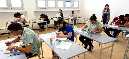 يهم تلاميذ الناظور.. وزارة التعليم تطلق تطبيق إلكتروني خاص بالمترشحين للباكالوريا