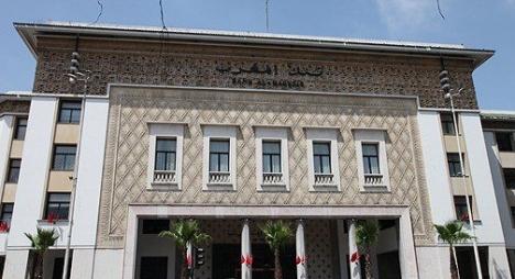 بنك المغرب يعلن عن حزمة إجراءات عملية لتنزيل برنامج دعم وتمويل المقاولات
