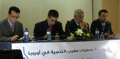 شبكة مغرب التنمية تنظم مؤتمرها الرابع ببرشلونة بحضور عبد الإله بنكيران