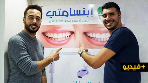 الفنان بدر سلطان يلتجئ إلى الناظور لتصحيح ابتسامة هوليود سمايل