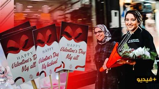 شاهدوا الفيديو.. ناظورسيتي تنقل لكم أجواء عيد الحب وارتسامات الناظوريين