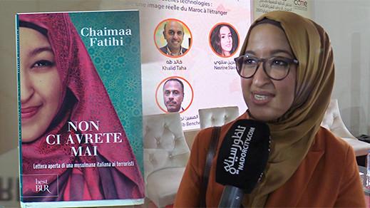 شيماء فتيحي.. مهاجرة مقيمة بإيطاليا تحدت الإرهابيين بالكتابة والإعلام