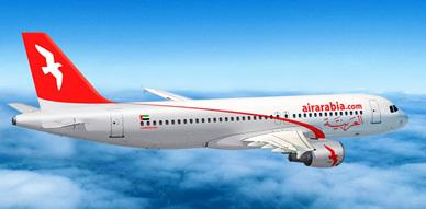 العربية للطيران المغرب تطلق خدمة جديدة بين الناظور و بازل