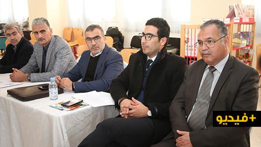 المجلس الجهوي لعدول استئنافية الناظور و المديرية الجهوية للضمان الإجتماعي ينظمان لقاء تواصليا