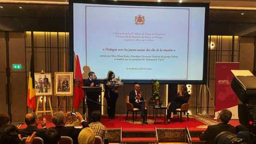 النسخة الثالثة للقاء التواصلي الخاص بالطلبة المغاربة المتابعين لدراستهم الجامعية ببلجيكا،